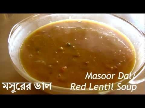 Dahl Lentil Soup - YouTube