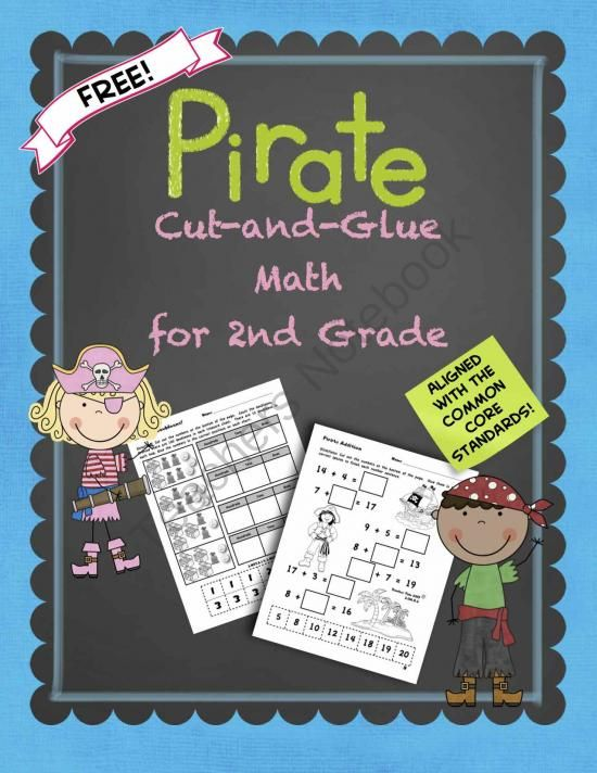 "FREE! Pirate Cut-and-Glue Math for Second Grade (10 page packet) .. Follow for Free ""too-neat-not-to-keep"" teaching tools & other fun stuff :)"
