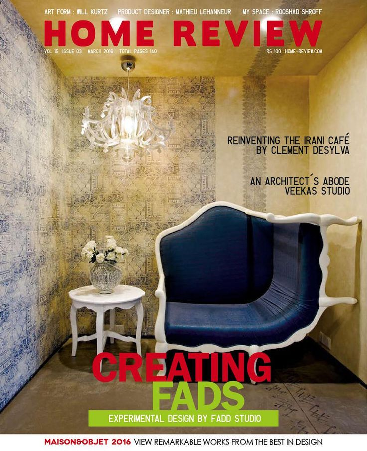 Top 100 Interior Design Magazines That You Should Read Part 3