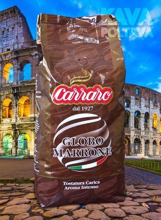Кофе в зернах Carraro Globo Marrone