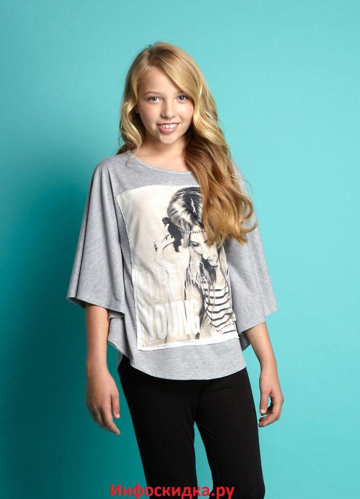 модная одежда для подростков 14 лет для девочек: 17 тыс изображений найдено в Яндекс.Картинках