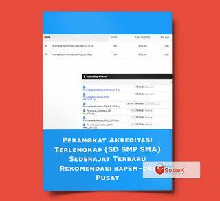 Silahkan download PERANGKAT AKREDITASI SEKOLAH (SD/Mi SMP/MTS SMA/MA/SMK LB) Sederajat Terbaru 2015 paling lengkap rekomendasi bapsm-dki Pusat