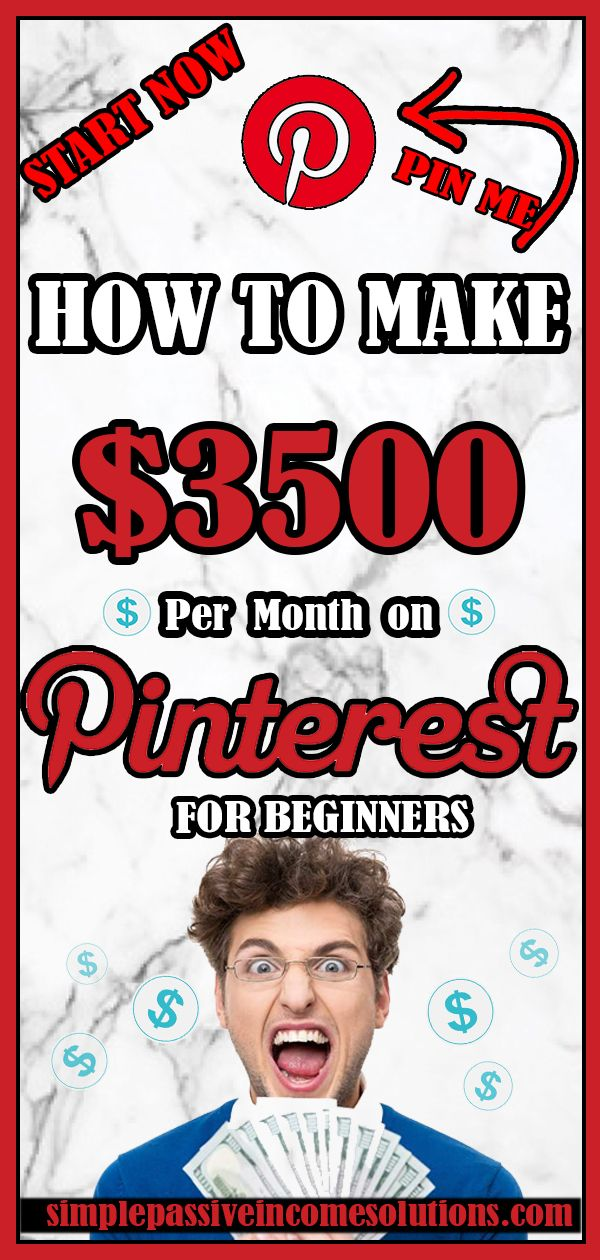 HOW TO MAKE MONEY ON PINTEREST $50+ Per Day ∣ HOW TO EARN EXTRA MONEY ON PINTEREST ∣ MONEY MAKING – Erik Kos | How To Make Money Online, Creative Ways to Make Money, Quick Cash Ideas, Budgeting Money