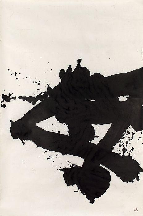 YU-ICHI (1916-1985) Haha / Mutter Tusche auf Papier 1961