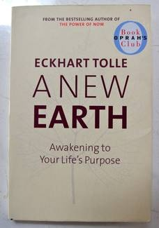 A must read for anyone who wants to understand the nature of the ego-self.