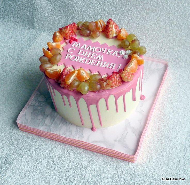 Идеи тортов без мастики – 1 118 фотографий | ВКонтакте