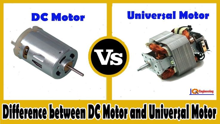 DC Motor vs Universal Motor - Difference between DC Motor and Universal ...