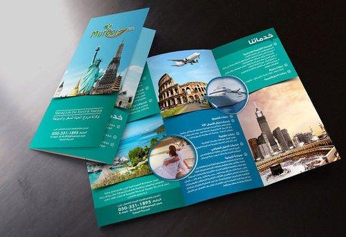 Trípticos Turísticos: Modelos y Ejemplos de Trípticos de Turismo