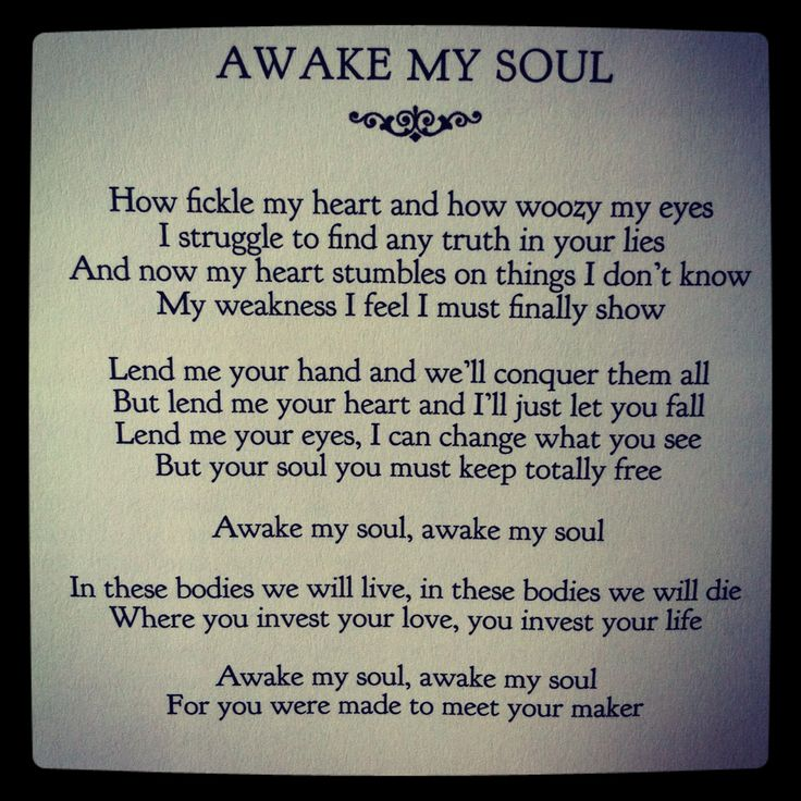 Awake My Body Lyrics