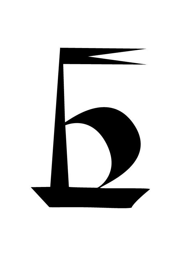 """Буква Б """"Кораблик"""""""