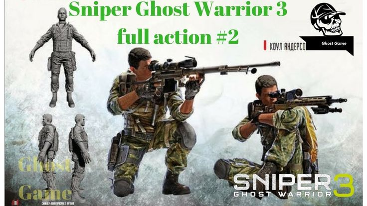 Sniper Ghost Warriors 3 | Full Action # 2 | Funny game to play on pc | G...