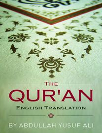 Holy Qur'an (English Translation) | http://paperloveanddreams.com/book/1135959342/holy-quran-english-translation | The Creator of the whole universe created the world for humankind.When the world is completely ready, The Almighty created the man and senthim to this world like guest house as �His special guests�.According to Islamic resources, the first guest was Adam. He was alsoknown as the first prophet of mankind. After Prophet Adam, God sent onehundred and twenty four thousand prophets…