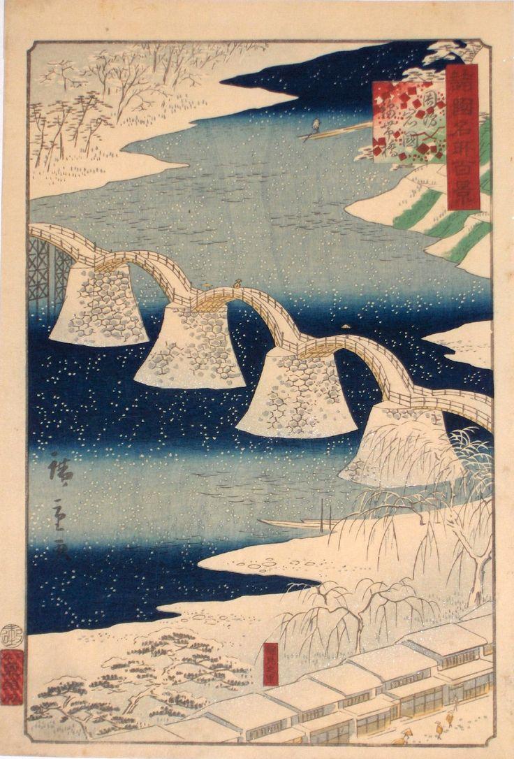 https://upload.wikimedia.org/wikipedia/commons/b/be/Hiroshige_II_Su%C5%8D_Iwakuni.jpg