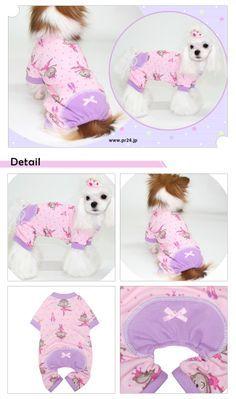 犬服つなぎ 45%OFF ピンクモンキーつなぎ・犬のつなぎ・人気ドッグウェア通販 XS~Mサイズ | 【犬用品】PUPPYZZANG,【犬服】つなぎ | | 犬服は人気犬の洋服通販『Pr24ペット本店』 | PUPPYZZANG 総販