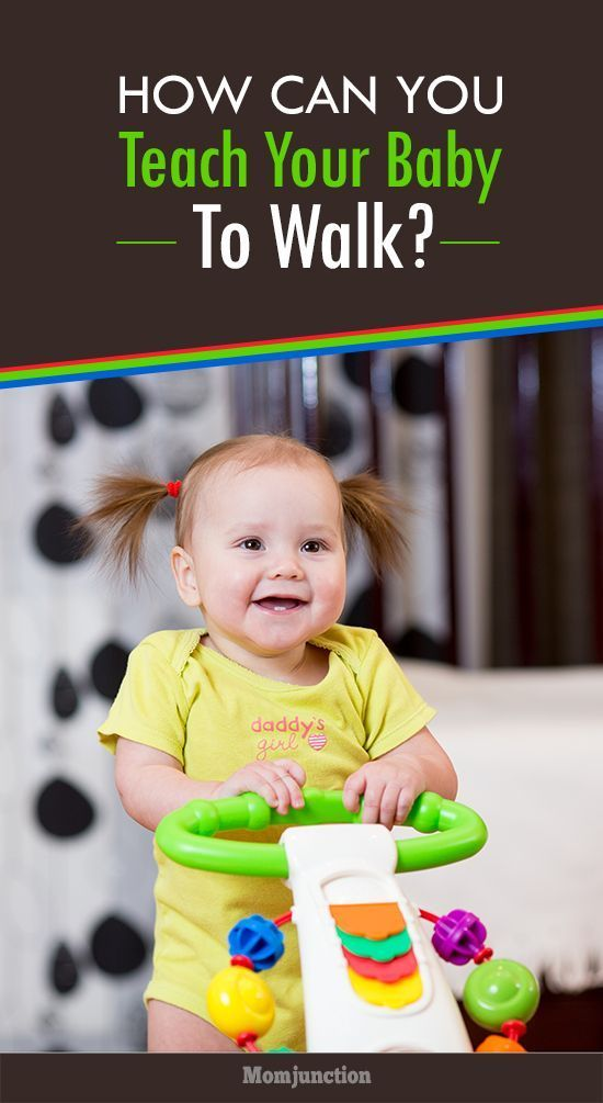 Are you waiting with bated breath for your baby's first steps? Do you want to encourage him to build the confidence to walk?