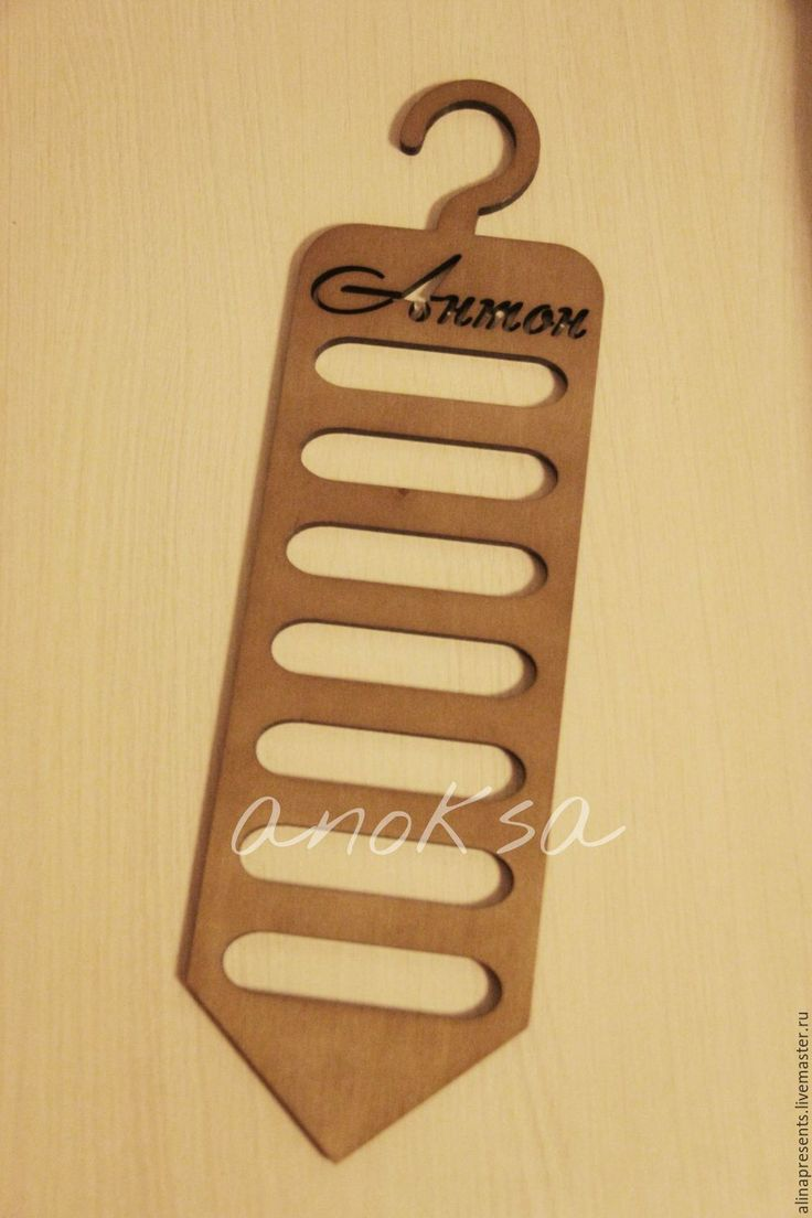 Купить галстучница (вешалка для галстуков) - комбинированный, галстучница, именной подарок, именная галстучница, для мужчин