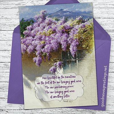 The 9 best greeting cards for witnesses images on pinterest greeting cards with encouraging quotes and scriptures made especially for jehovahs witnesses m4hsunfo