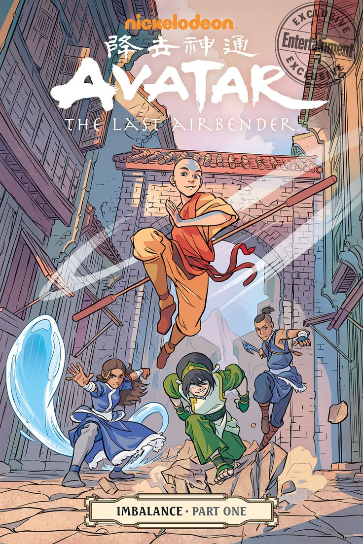 The new, upcoming Avatar: The Last Airbender comics get a sneak peek on Entertainment Weekly! #avatar #atla #thelastairbender