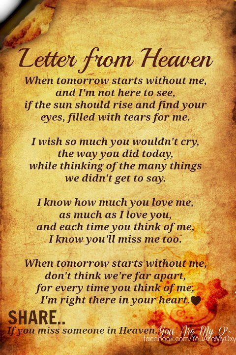 We found this poem in your Grandma Diane's things after she went home to Heaven.  It is beautiful and comforting.