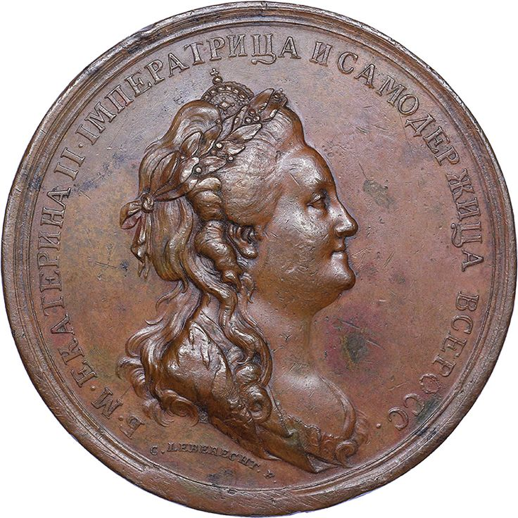 Medal - Migration of christians from Crimea to Russia. 21 may 1779 - Rare! | Coins.ee - Numismatics