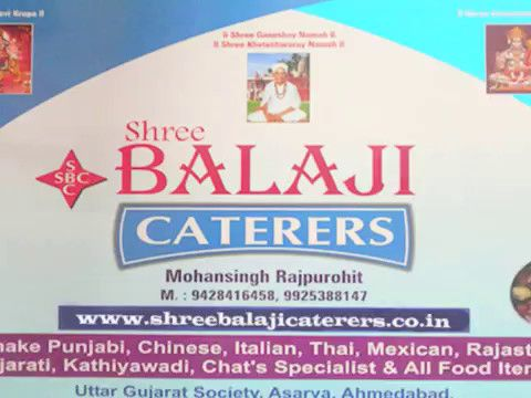 Welcome to Shree Balaji Caterers | Catering services in Ahmedabad