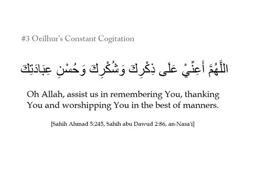 I love this Dua. And btw, Ibn Taymiyyah used to say it regularly.