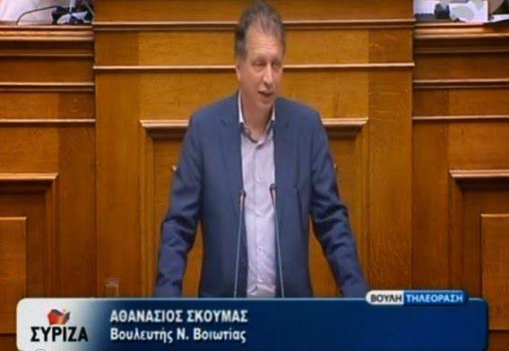 Θανάσης Σκούμας - Ομιλία στη Βουλή, Νομοσχέδιο για τον Εκδημοκρατισμό της Δημόσιας Διοίκησης(video) Διαβάστε περισσότερα» http://thivarealnews.blogspot.com/2015/05/thiva.skoumas.html