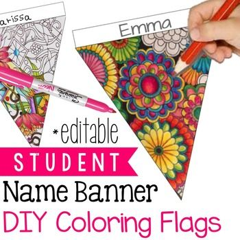 Coloring is a coping skill for stress. These anxiety busting coloring banners look great as a classroom decoration. What a fun way to start off the first week of school. Keeps the class occupied and calm while school supplies are being labeled and put away.