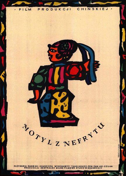 1953 MLODOZENIEC: Motyl z nefrytu
