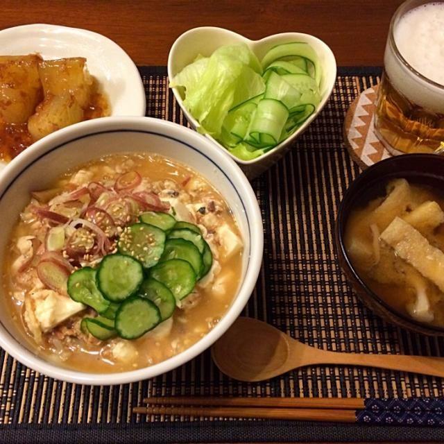 鯖缶で簡単に♡ - 24件のもぐもぐ - 冷や汁 冬瓜の荷物 油揚げと舞茸のお味噌汁 by hasese