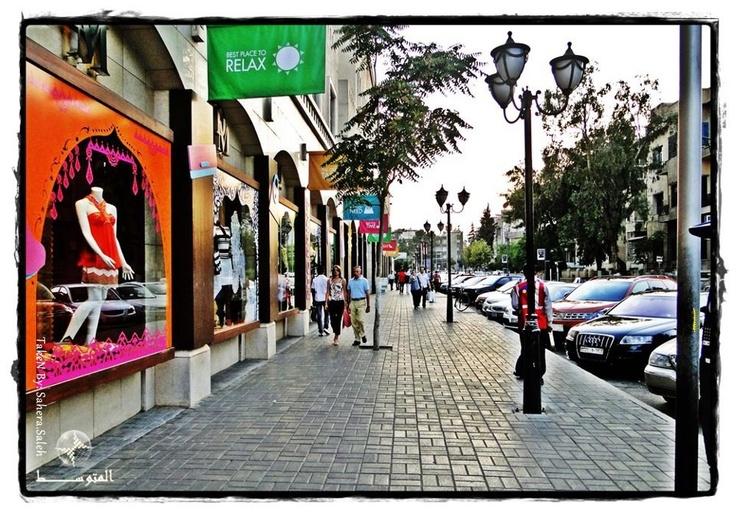 """شارع """"فورسيزن """"فوق جسرالرئيس في دمشق  Taken BY : Sahera saleh  http://www.facebook.com/photo.php?fbid=361872217215838=a.340189222717471.79221.335986726471054=3"""