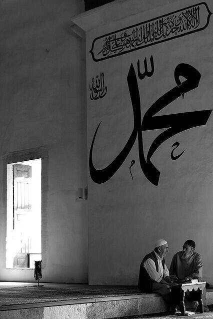 عليه أفضل الصلاة والسلام
