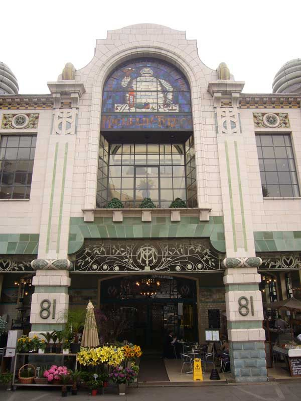 Art Deco Architecture | Art Deco Architecture - 20th Century Buildings | e-architect