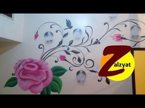رسم وردة مع استنسل على السريع Youtube Acrylic Painting Techniques Acrylic Painting Lessons Painting Lessons