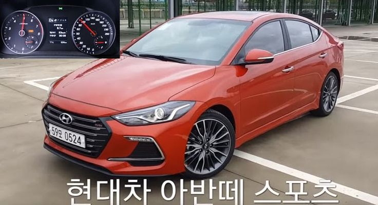 Get A Look At And Take A Video Ride In Hyundai's New Elantra Sport Turbo #Hyundai #Hyundai_Elantra