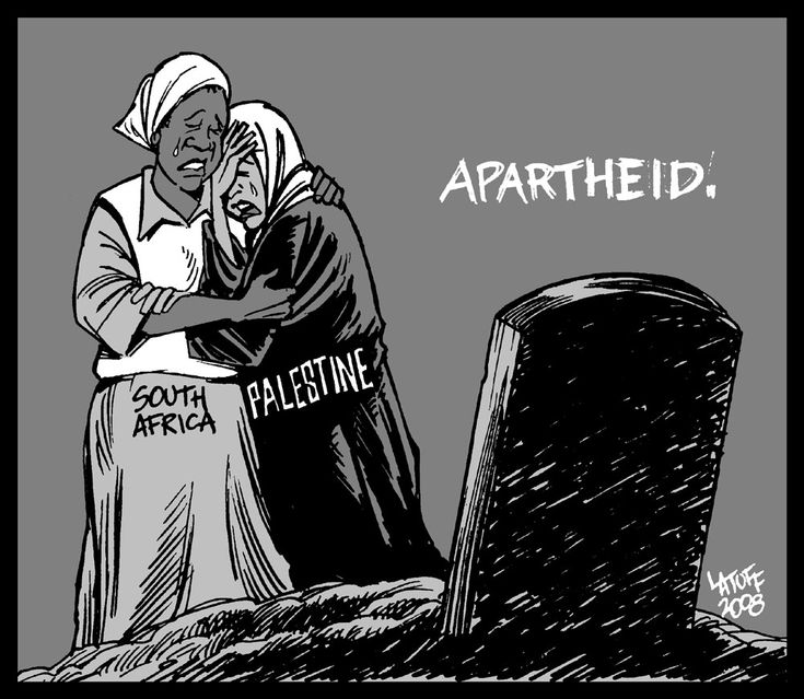 Apartheid: then and now by ~Latuff2 on deviantART