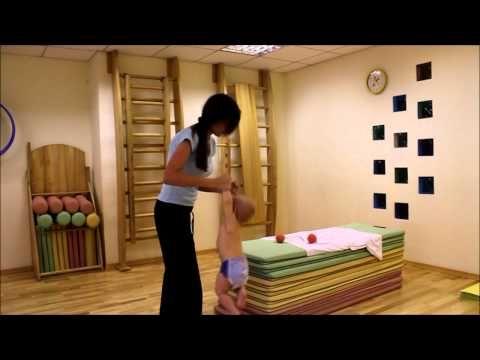Динамическая гимнастика для малышей - YouTube