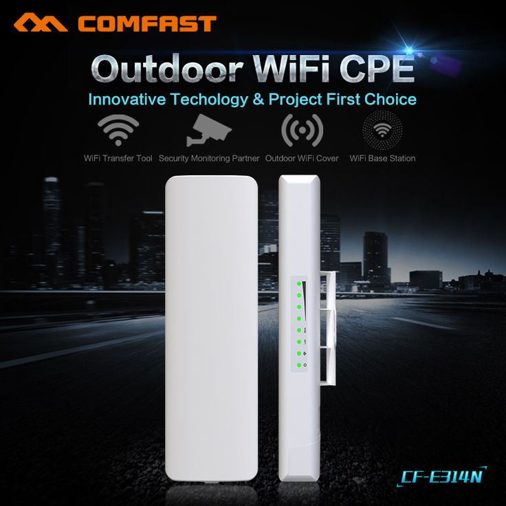 COMFAST 300Mbps 802.11n outdoor WIFI CPE long distance WIFI transmitter and receiver CF-E314N wireless bridge support IP cameras