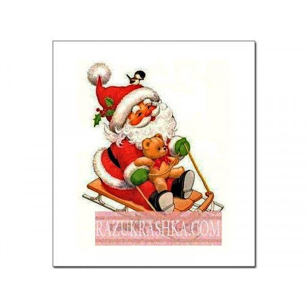 Папертоль «Дед Мороз на санках». Купить за 150 р. в магазине Разукрашка.