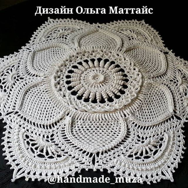 Нежный Клематис от дизайнера Ольги Маттайс. #crocheting#crochet#knit#knitting#handmade#vintage#decor#crochetlove#beauty#doily#вяжутнетолькобабушки#дагестан#сал