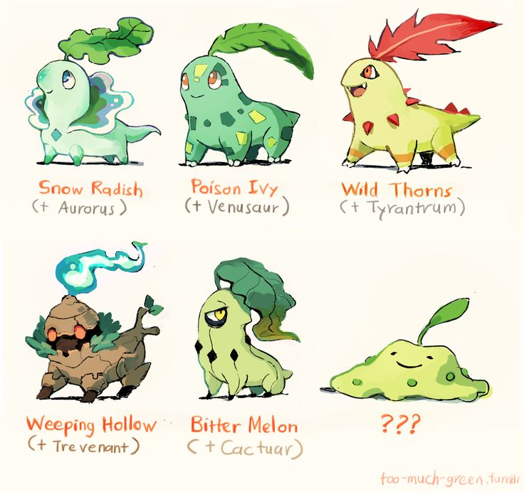 too-much-green:  I finally gave in and did one of those cool pokemon variations going around \o/ I picked Chikorita (my radish baby) for mine and it's based on different parents, mainly the father! I've always liked the idea that when breeding 2 different species from the same egg group, while the offspring will always be the same specie as the mother, it still carries traits of the father.Which one is your favorite??