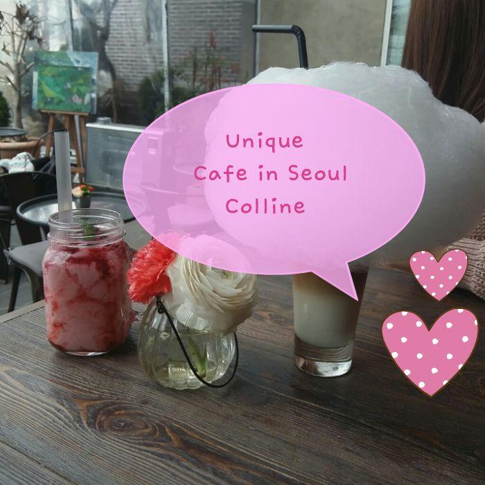 [Travel Korea and Seoul Tips]   Unique cafe - Colline   Cotton candy latte