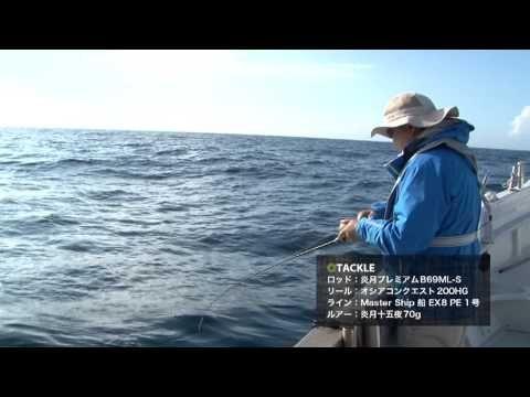 炎月|鯛ラバ|等速巻き | シマノ -SHIMANO-