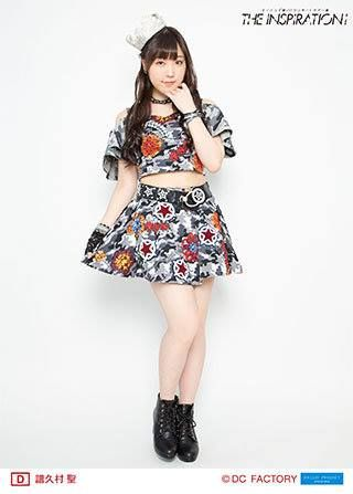 https://www.facebook.com/idolslovefanblog/photos/pcb.1304909929605745/1304909852939086/?type=3