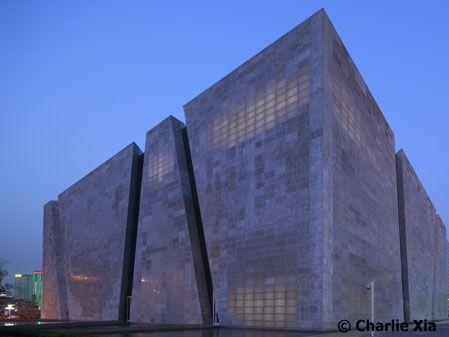 Adem Ayem Society: Review Italy Pavilion in China