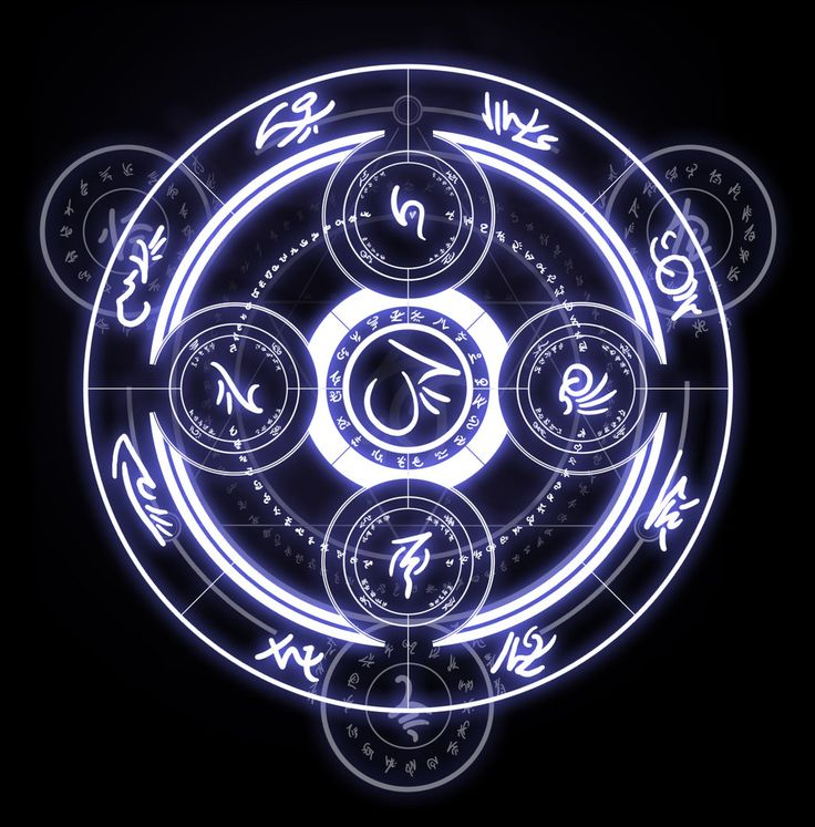 Best 25+ Magic circle ideas on Pinterest Magic ring