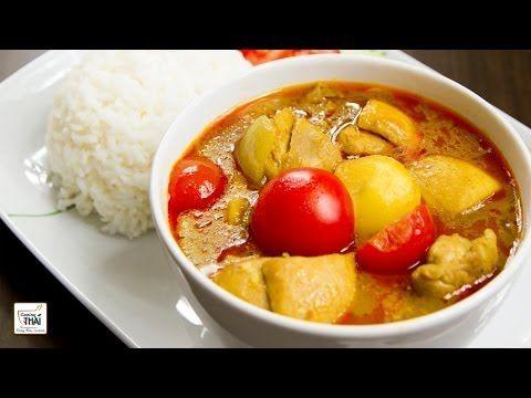 Pollo Con Curry Amarillo Tailandés   Kwan Homsai