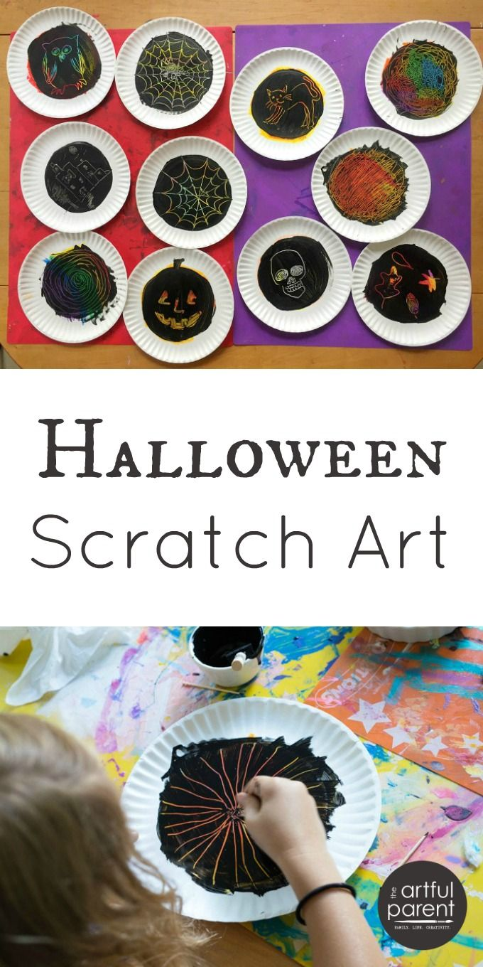 Try Halloween scratch art with kids using autumn themes including spider webs, Jack-o'-lanterns, and this simple DIY scratch art method.