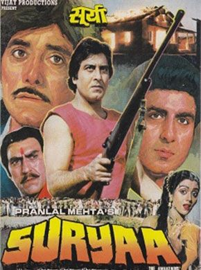 Suryaa: An Awakening Hindi Movie Online - Raaj Kumar, Vinod Khanna, Raj Babbar, Bhanupriya, Amrish Puri, Shakti Kapoor and Sushma Seth. Directed by Esmayeel Shroff. Music by N/A. 1989 [U] ENGLISH SUBTITLE