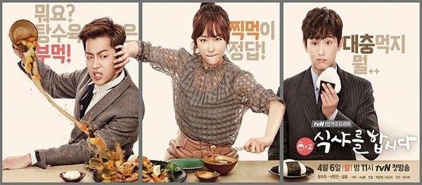 http://animakosia.net/2015/04/k-drama-lets-eat-season-2-2015-episode-06-subtitle-indonesia.html